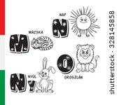 hungarian alphabet. cat  sun ... | Shutterstock .eps vector #328145858