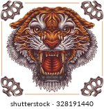 hand drawn angry tiger head. | Shutterstock .eps vector #328191440