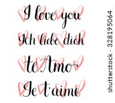 """i love you"" handwritings in 4... 
