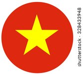 vector illustration of vietnam... | Shutterstock .eps vector #328433948