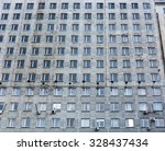Small photo of Fragment of the serial high-rise public house in Moscow suburbs, Russia