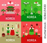 oriental banners set. square... | Shutterstock .eps vector #328615430