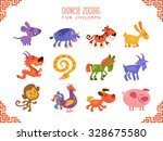 chinese zodiac   Shutterstock .eps vector #328675580
