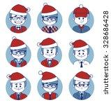 set of christmas business... | Shutterstock .eps vector #328686428