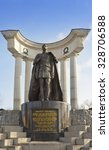 Small photo of MOSCOW, RUSSIA - MARCH 31, 2012: Monument to Russian Emperor Alexander II near the Cathedral of Christ the Savior on March 31, 2012 in Moscow, Russia