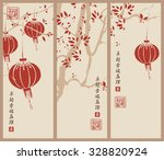 set of banners in chinese style ... | Shutterstock .eps vector #328820924