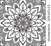 Mandala. Coloring Page. Vintage ...