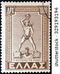 greece   circa 1947  a stamp... | Shutterstock . vector #329193194