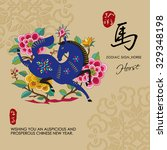 12 Chinese Zodiac Signs Of...