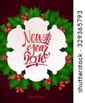 happy new year calligraphy... | Shutterstock .eps vector #329365793