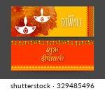 creative website header or... | Shutterstock .eps vector #329485496