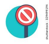 flat vector icon   illustration ... | Shutterstock .eps vector #329499194