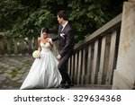elegant stylish young couple... | Shutterstock . vector #329634368