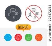 dialog icon. chat speech...   Shutterstock .eps vector #329872388