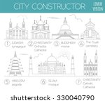 big set city generator. house... | Shutterstock .eps vector #330040790