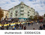 kyiv  ukraine   14 october 2015 ... | Shutterstock . vector #330064226