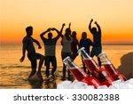 beer. | Shutterstock . vector #330082388