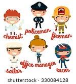 children professions. chemist ...   Shutterstock .eps vector #330084128