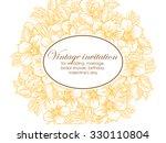 romantic invitation. wedding ... | Shutterstock .eps vector #330110804