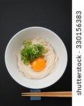 japanese cuisine  sanuki udon | Shutterstock . vector #330156383