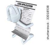 loan application praying | Shutterstock . vector #33018538