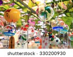 Colorful Japanese Wind Chimes ...