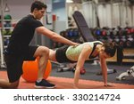 fit woman working out with... | Shutterstock . vector #330214724