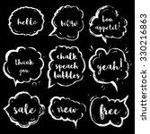 Chalk Speech Bubbles Set With...