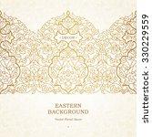 vector ornate seamless border...   Shutterstock .eps vector #330229559