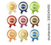 quality  labels set. | Shutterstock .eps vector #330245450