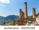 The Temple Of Apollo In Delphi...
