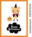 cute teddy bear halloween card | Shutterstock .eps vector #330293240