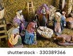 Christmas Crib. Adoration Of...