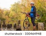 cyclist.  | Shutterstock . vector #330464948