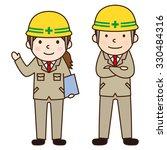 supervisor | Shutterstock .eps vector #330484316
