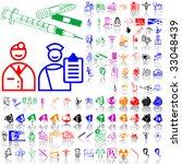set of medical sketches. part 5.... | Shutterstock .eps vector #33048439
