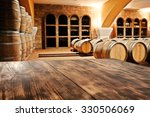 desk of free space and barrels  | Shutterstock . vector #330506069