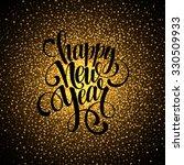 2016 happy new year glowing... | Shutterstock .eps vector #330509933