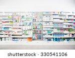 defocused image of medicines... | Shutterstock . vector #330541106