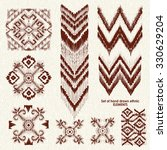 set of hand drawn ethnic  tribe ... | Shutterstock .eps vector #330629204