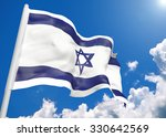 3d realistic waving flag of... | Shutterstock . vector #330642569