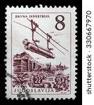 yugoslavia   circa 1958  a... | Shutterstock . vector #330667970