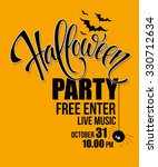 halloween party. happy holiday. ... | Shutterstock . vector #330712634