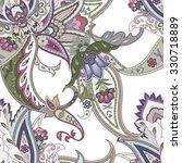 fantasy flowers seamless...   Shutterstock .eps vector #330718889