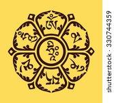 om mani padme hum mantra flower | Shutterstock .eps vector #330744359
