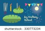 loy krathong  thai full moon... | Shutterstock .eps vector #330773234