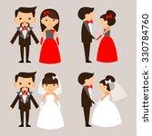 cartoon man and woman set | Shutterstock .eps vector #330784760