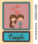 love card design  vector... | Shutterstock .eps vector #330814388