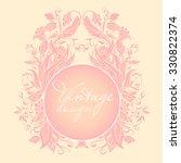 elegant openwork round vintage... | Shutterstock .eps vector #330822374