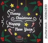christmas and new year postcard ... | Shutterstock .eps vector #330862850